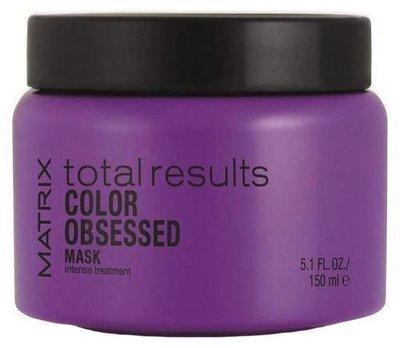 Маска MATRIX Color Obsessed для защиты цвета окрашенных волос, 150 мл