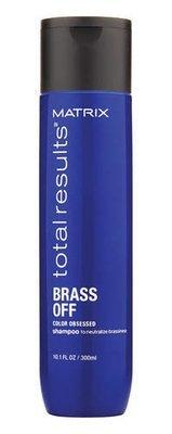 Шампунь MATRIX Total Results Color Obsessed Brass Off для волос оттенка Холодный блонд, 300 мл