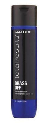 Кондиционер MATRIX Total Results Color Obsessed Brass Off для глубокого питания волос оттенка Холодный блонд, 300 мл