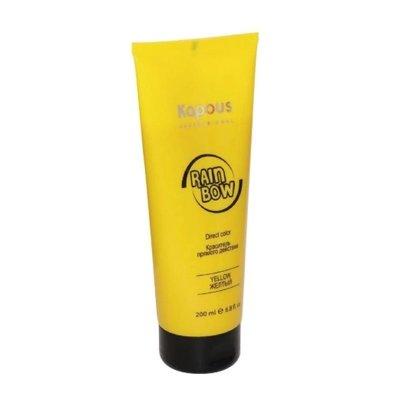 KAPOUS RAINBOW Краситель прямого действия для волос «Желтый», 200мл