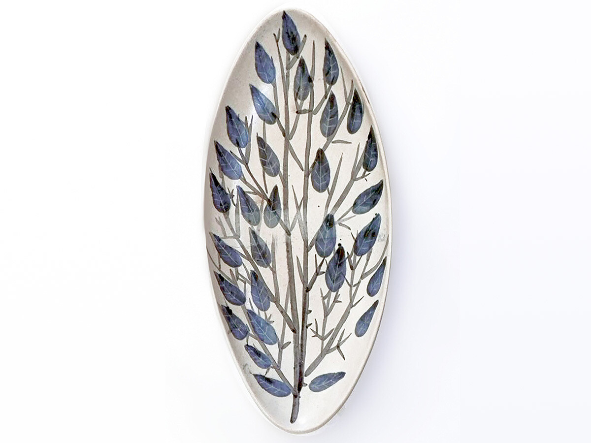 One of a Kind Vintage Blue Leaf Tree Platter by Brends