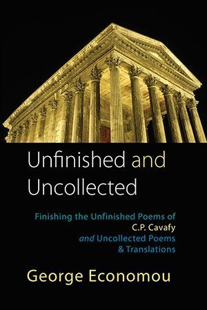 George Economou - Unfinished and Uncollected
