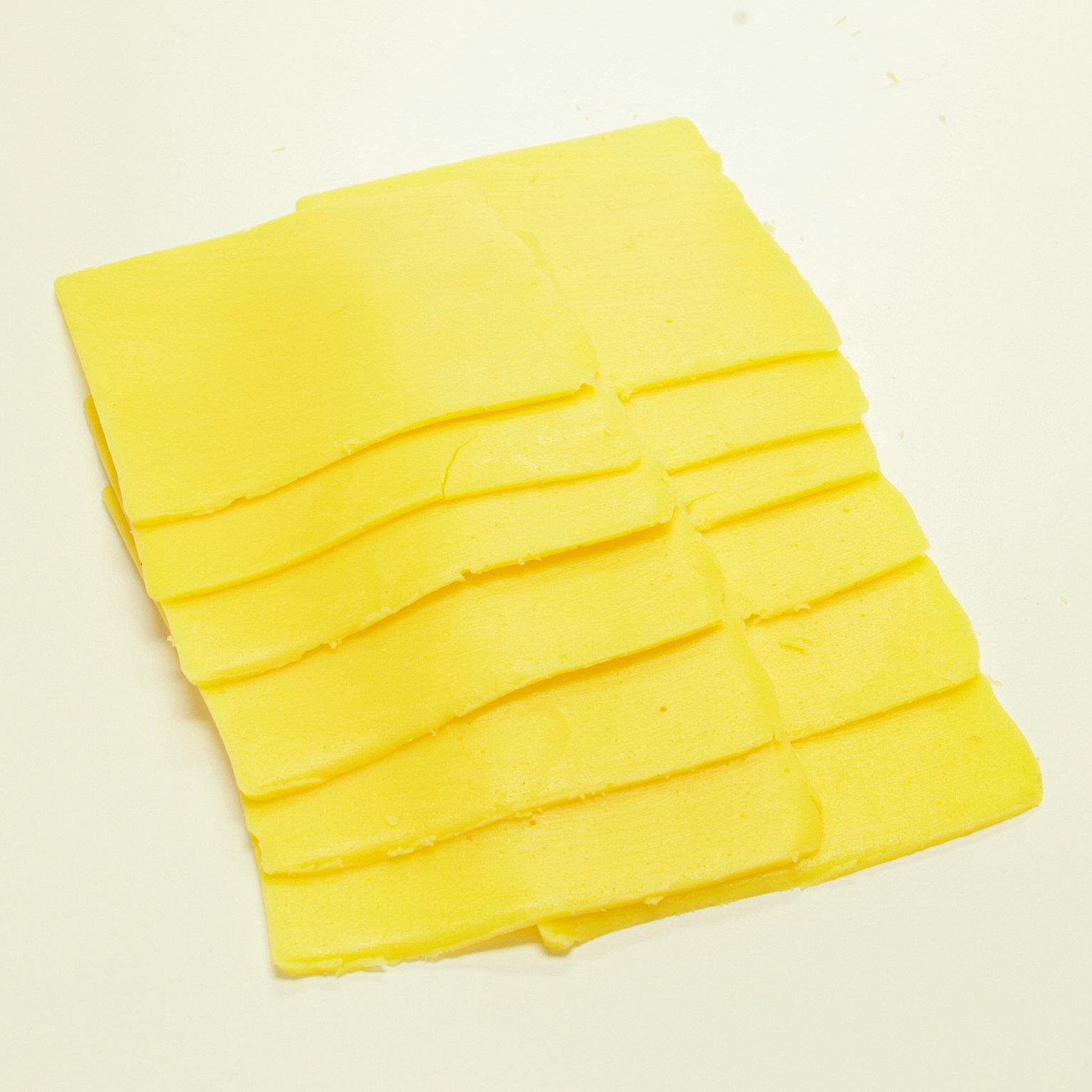 American Cheese (Yellow), 8 oz. 00115
