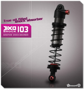 Gmade XD Aeration Shock 103mm