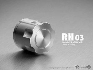 Gmade 1.9 RH03 Wheel Hubs Silver 4pcs