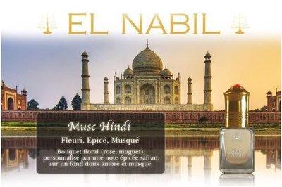 Parfums El Nabil Musc Hindi