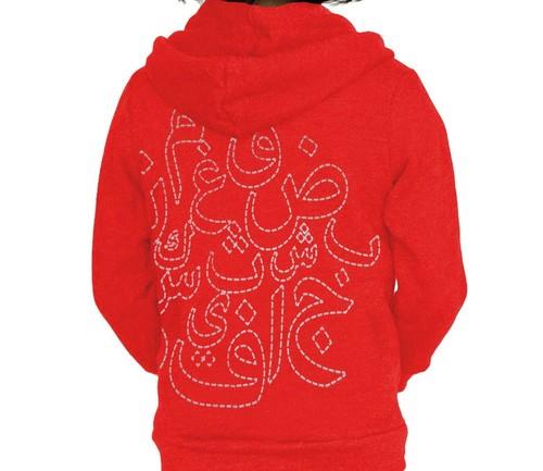 Hoodie für Kinder, jaquette enfants, kids hoodie