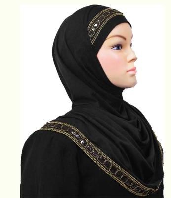 Amira Hijab Luxor