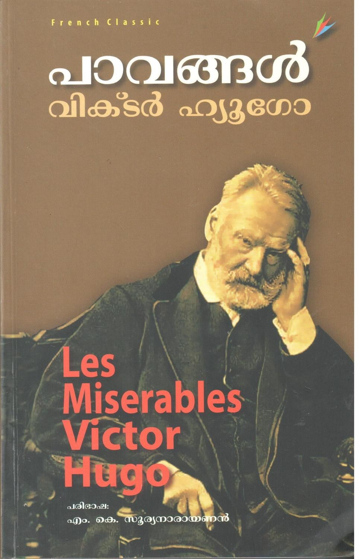 പാവങ്ങള് | Pavangal by Victor Hugo