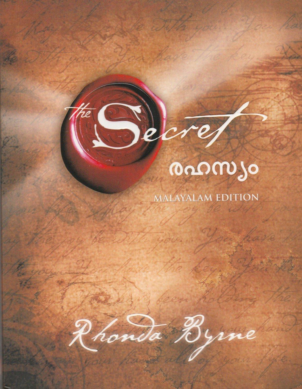 സീക്രട്ട് - രഹസ്യം | Secret Rahasyam by Rhonda Byrne