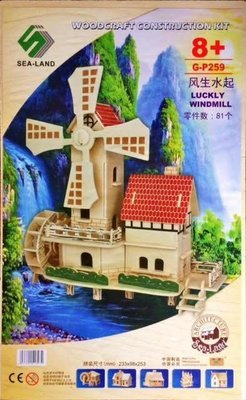 DIY 3D Wooden Different Model Puzzle Static Wood Craft Kits (3 Full Sheets)