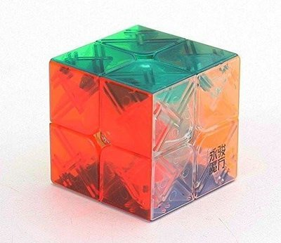 Yongjun Yupo 2X2X2 Rubik Cube Brain Puzzle-Magic Cube Transparent