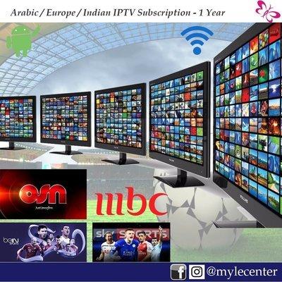 Bahrain Rainbow Twin IPTV Subscription 1 Year - Bein, OSN, SKY