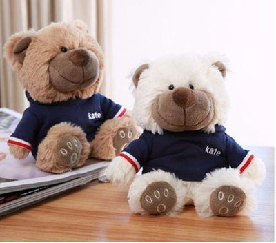 Super Cute Bear Kate Power Bank