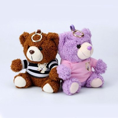 Cute Teddy Bear Smart Phone Mobile Power Bank