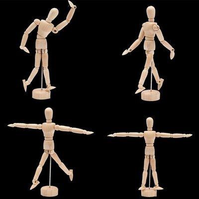 Wooden Human Mannequin (Unisex)