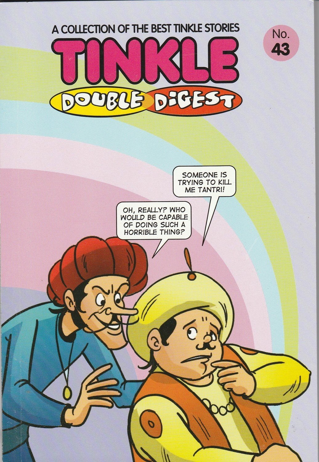 Tinkle Double Digest - No.43