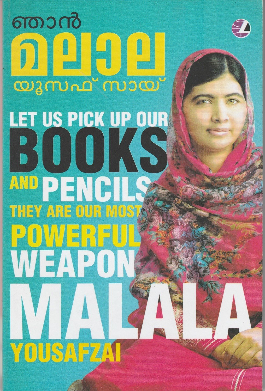ഞാന് മലാല യുസിഫ് സായ് | Njan Malala Yousafzai by  Premanand Chambad