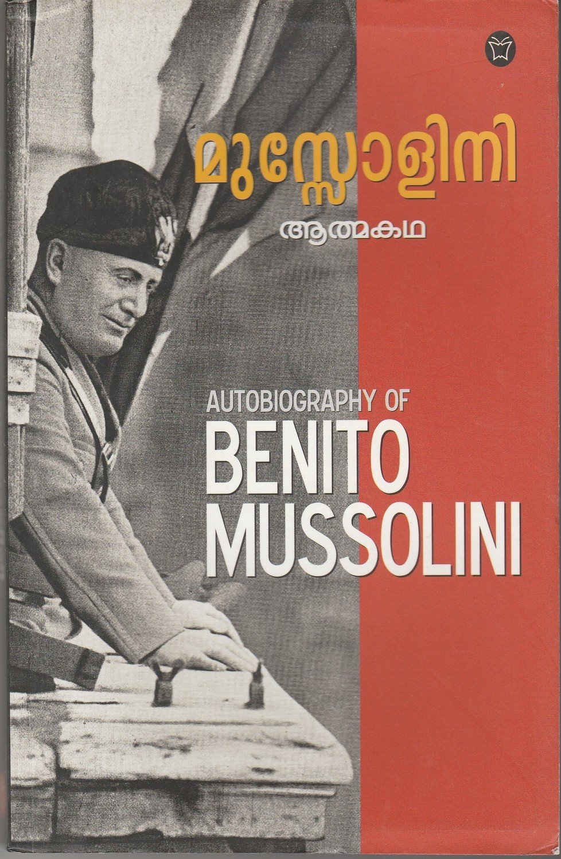 മുസ്സോളിനി  ആത്മകഥ | Mussolini Athmakatha by Benito Mussolini