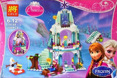 Disney Princess Frozen Elsa´s Ice Castle