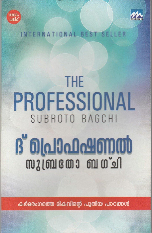 ദ് പ്രൊഫഷണല് | The Professional by Subroto Bagchi