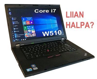 Lenovo W510  Core i7  Erillisellä näytönohjaimella HUIPPUHINTAAN!