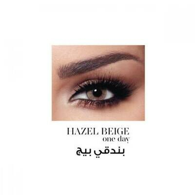 ONE DAY   HAZEL BEIGE 2 PACK