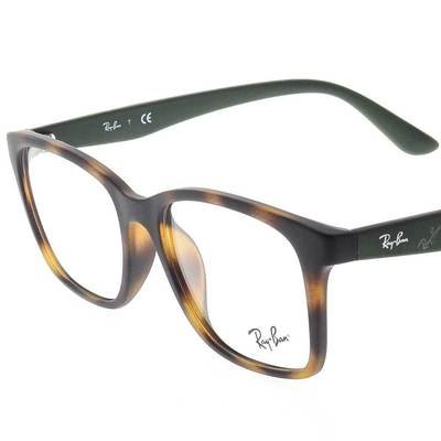 RAY BAN RB 7059D