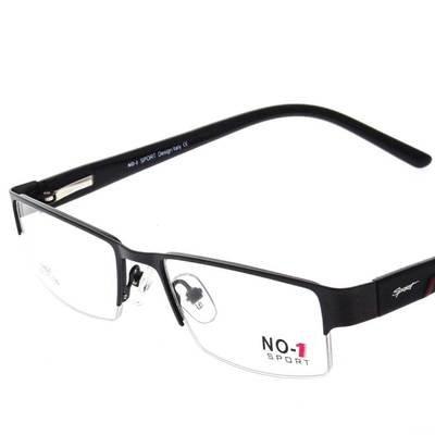 NO-1 SPORT N8827
