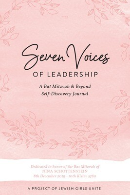 Seven Voices of Leadership Journal
