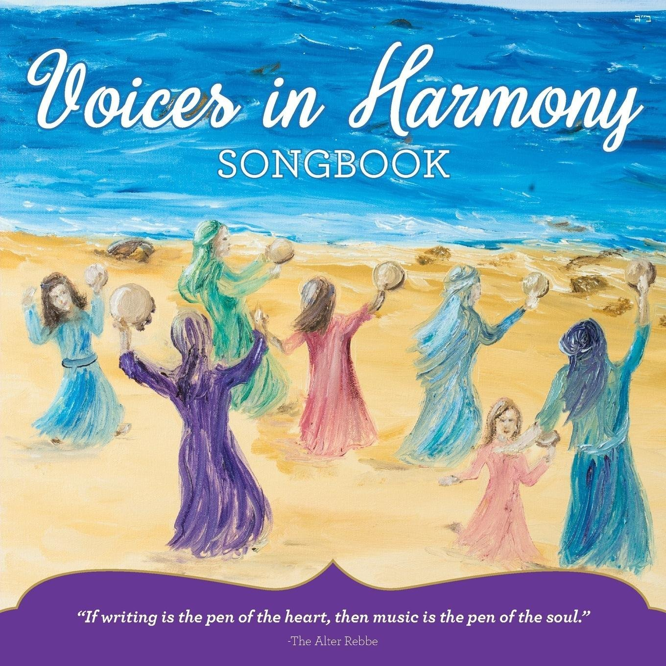 [Softcover] Voices in Harmony Songbook 00036