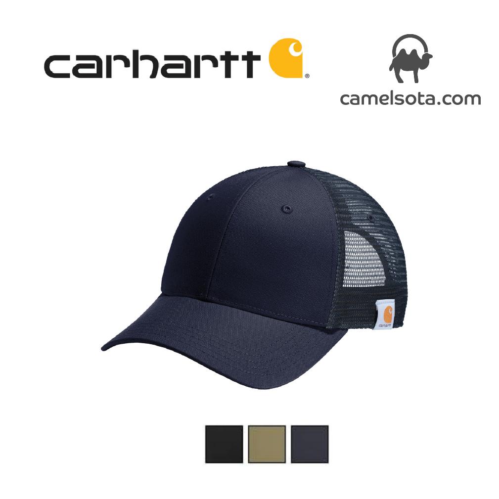 Custom Embroidered Carhartt  Rugged Professional Series Cap