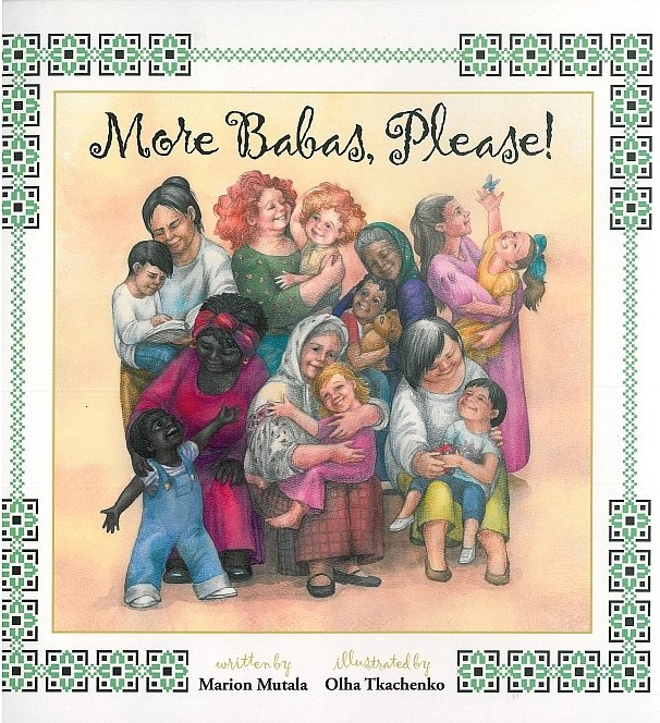 More Babas, Please! 00001562