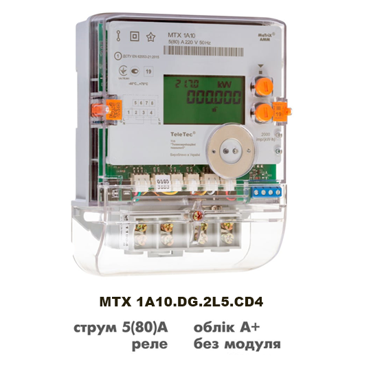 ОДНОФАЗНЫЙ MTX 1A10.DG.2L5-CD4