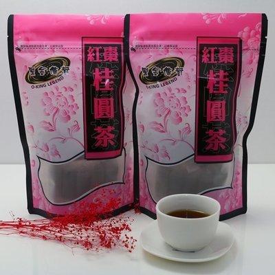 黑糖紅棗桂圓茶