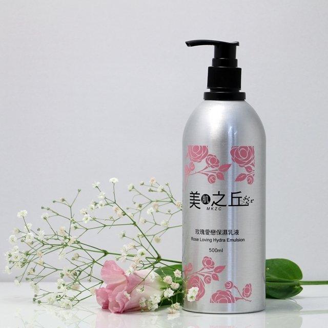 美肌之丘—玫瑰愛戀保濕乳液