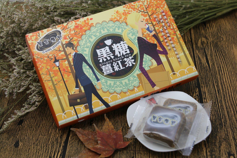 黑糖薑紅茶(禮盒)210G