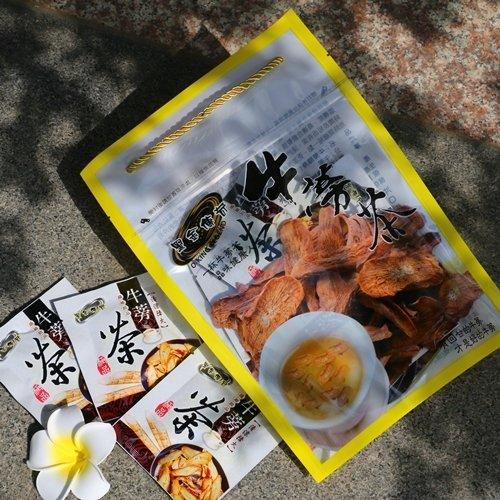原味牛蒡茶隨身包  5G/15包