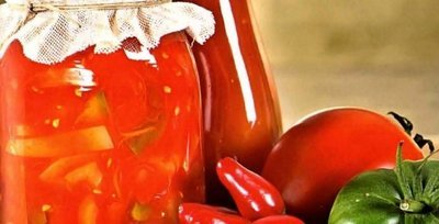 Овощной салат ''Анкл Бенс''