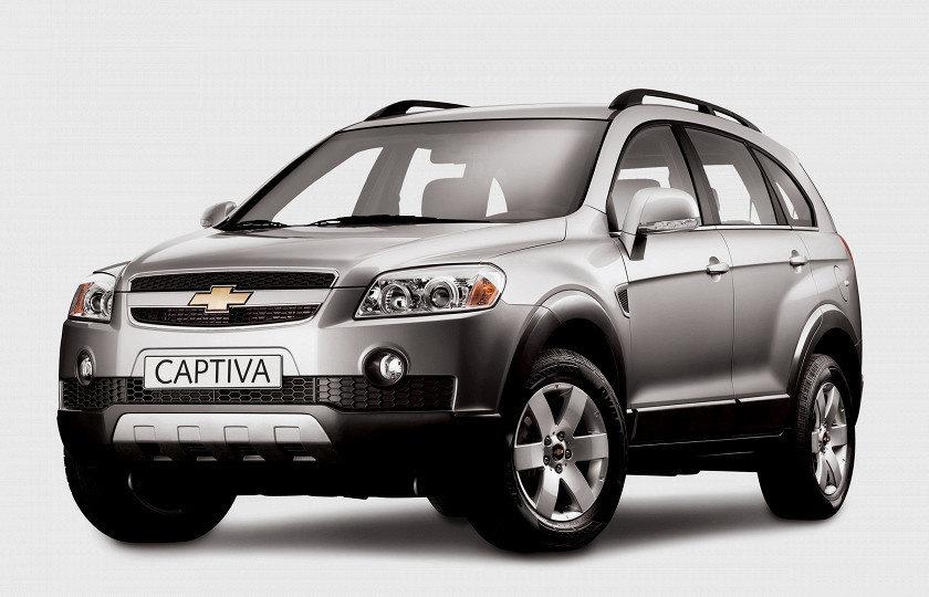 Chevrolet Сaptiva 2.4i ME7.9.9 0261208782 96991583