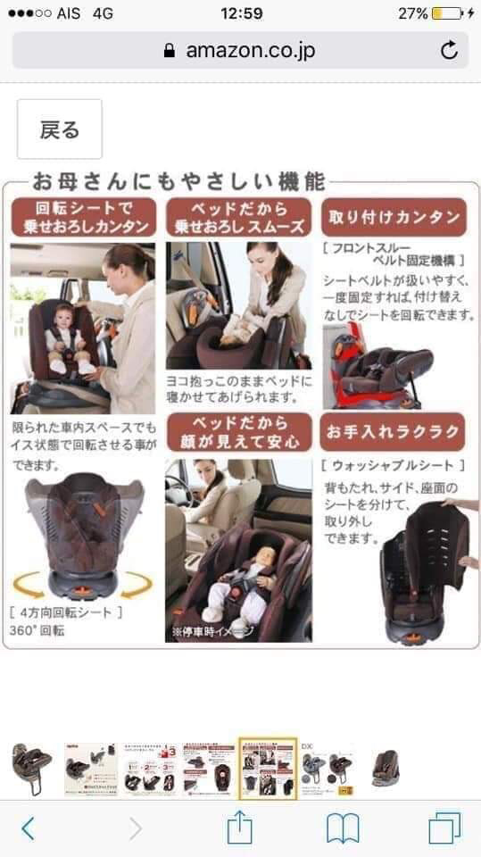 Luxury Multifunctional Infant/Toddler/ car seat