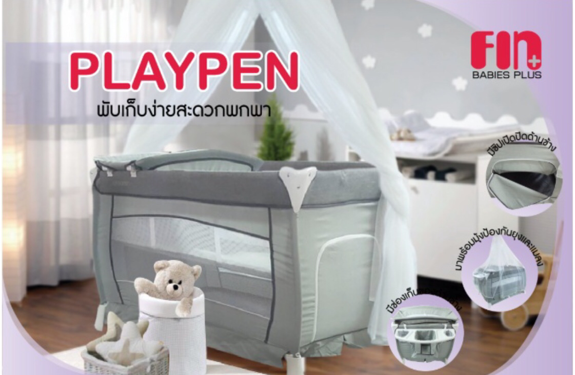 Luxury Portable Baby Cot with Linen and Mosquito Net 00039