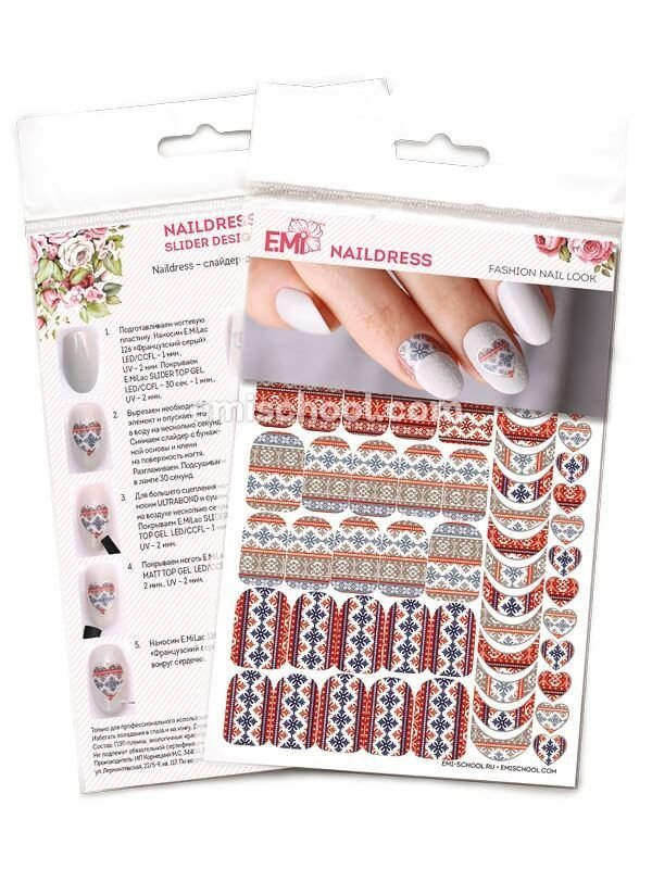 Naildress Slider Design Norwegian Pattern