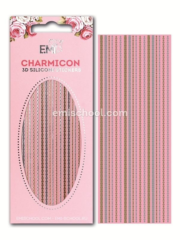 Charmicon 3D Silicone Stickers Chain #6 Gold/Silver