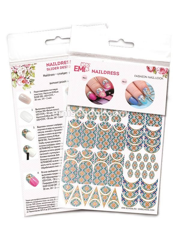 Naildress Slider Design Cruise