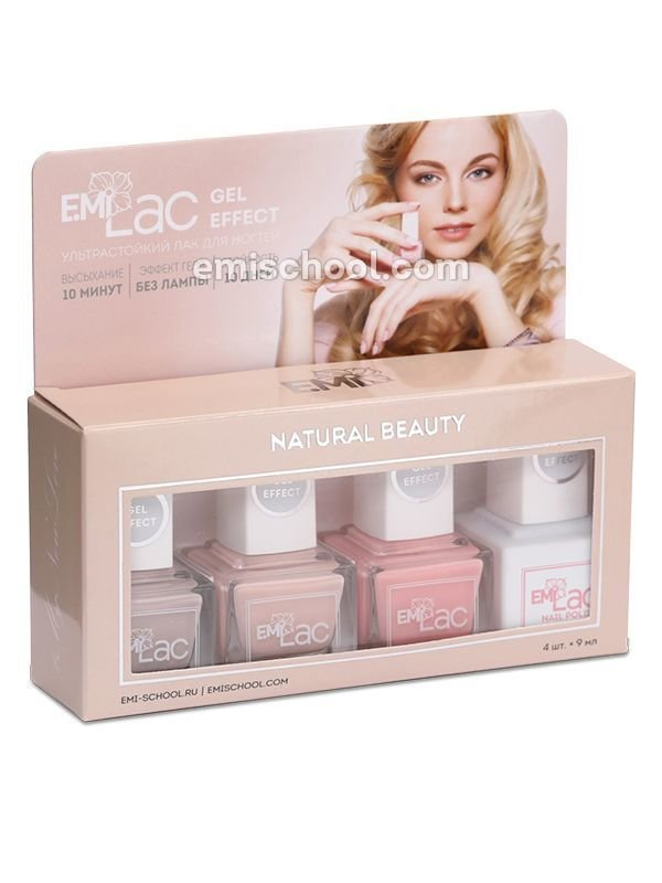 Nail Polish Set Natural Beauty