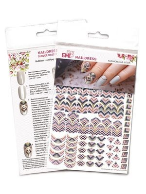 Naildress Slider Design Gray Zigzag