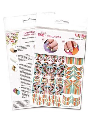 Naildress Slider Design Retromobiles