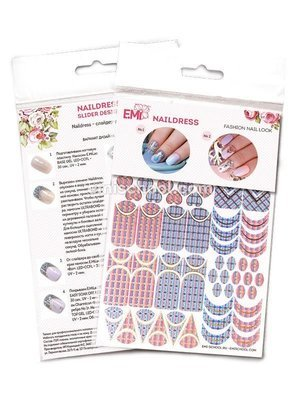 Naildress Slider Design Roman Holidays