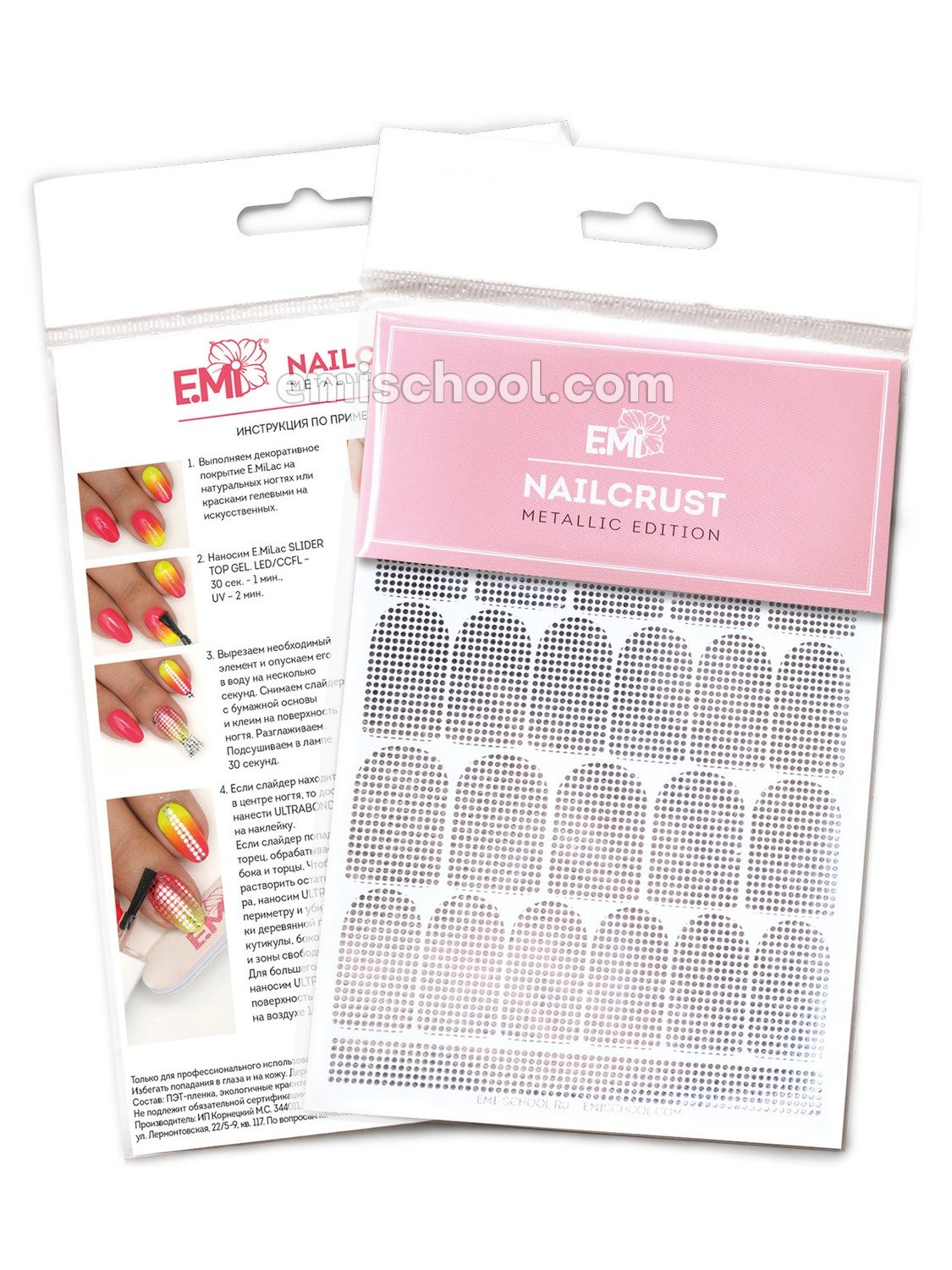 NAILCRUST Pattern Sliders #40 Silver